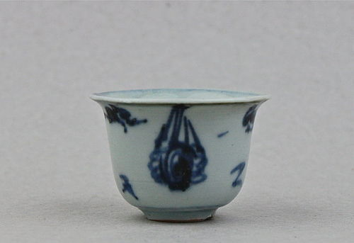 A MING DYNASTY 15th CENTURY B/W CUP