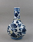 GOOD EXAMPLE OF MING XUANDE STYLE B/W BOTTLE VASE WITH RUYI SCROLL