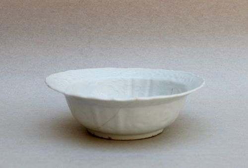 An Example Of White Glaze Kraak Porcelain Bowl