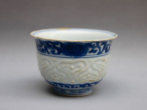 A LATE MING DYNASTY 17th CENTURY B/W CUP WITH INCISED DESIGN