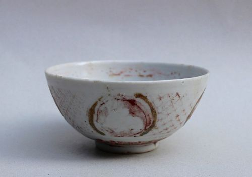 An Overglaze Red and Green Enamel Ming Polychrome Bowl