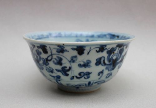 A MING DYNASTY 16TH CENTURY HONGZHI PERIOD B/W BOWL
