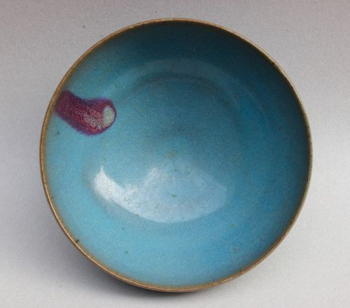 A HENAN JUN WARE BOWL WITH REDDISH SPLASHES TO INTERIOR