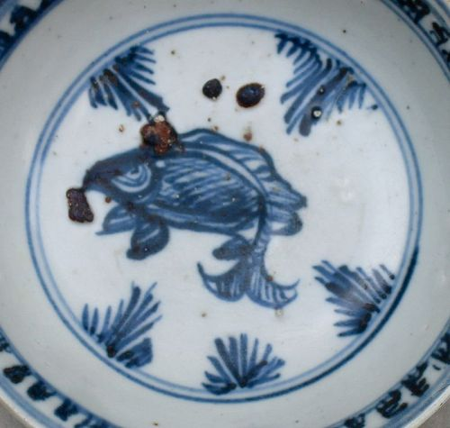 A Blue & White Small Dish With a Fish