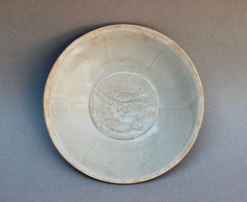 SOUTHERN SONG YINGQING TYPE DISH WITH TWO FISHES