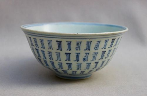 A MING DYNASTY BLUE AND WHITE BOWL  WITH TIBETAN CHARACTERS