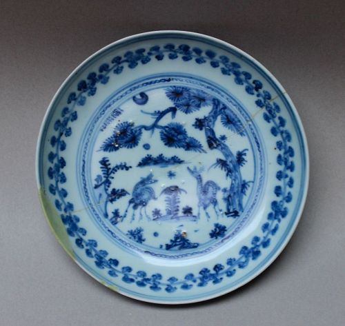 EXAMPLE OF MING DYNASTY 16th CENTURY B/W DISH