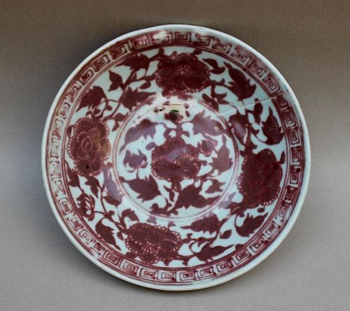 A RARE EXAMPLE OF EARLY MING UNDERGLAZED COPPER_RED LARGE BOWL