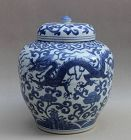A RARE BLUE & WHITE GUAN JAR WITH A PAIR OF DRAGON
