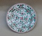 Qing Dynasty 19th Century Polychrome Dish