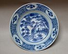 A BLUE AND WHITE MING SWATOW TYPE DISH