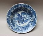 SWATOW TYPE BLUE AND WHITE BOWL WITH KRAAK DESIGN