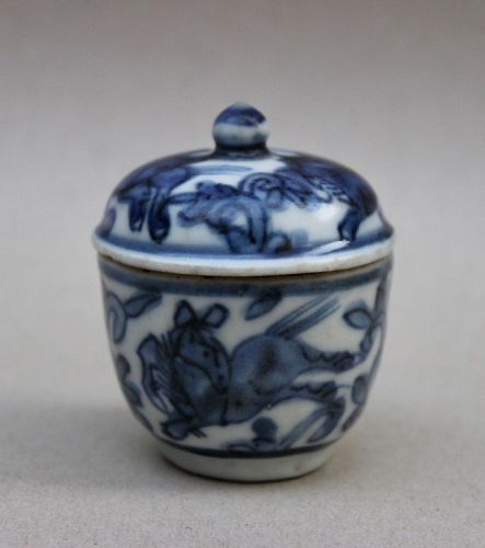 BLUE AND WHITE COVERED BOWL WITH HORSES AMONG FLORAL PATTERN