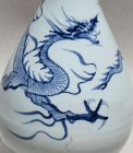 DEFINITELY RARE YUAN DYNASTY YUHUCHUN WITH A DRAGON CHASING PEARL