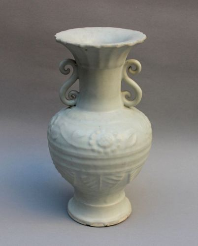A RARE QINGBAI PEAR SHAPE VASE WITH S RING HANDLES