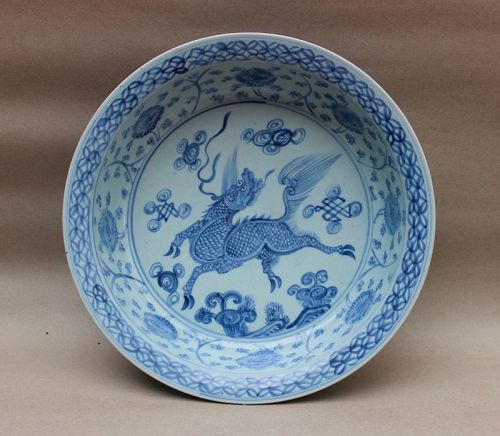 EXTREMELY RARE LARGE BLUE AND WHITE BASIN WITH JUMPING QIRIN