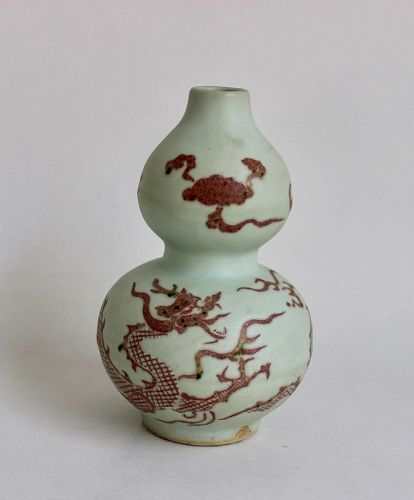 EXTREMELY RARE BLUE UNDERGLAZED RED DOUBLE GOURD VASE WITH DRAGON