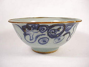 Blue & White Bowl ( Ming late 14th century )