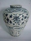 Museum Quality Blue & White Tall Jar With Peony Scroll