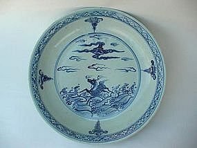A RARE BLUE & WHITE DISH WITH HORSE