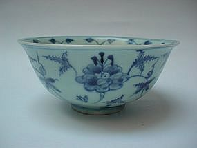 Blue & White Bowl with Peony scroll