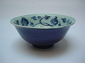 A Rare Blue & White Bowl (Ming Dynasty 15th Century)