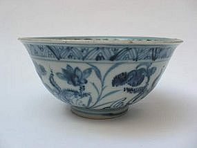 Ming Dynasty Cheng Hua Period Blue & White Bowl