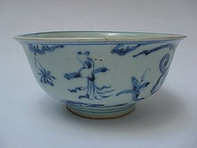 Blue & White Bowl (Ming dynasty late 15th century)