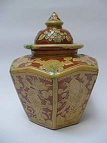 A Rare Six Sides Amber Glaze Jar With Cover