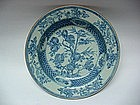 Early Ching Dynasty Blue & White Dish