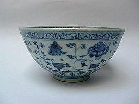 Ming Dynasty Chenghua Private Kiln Blue & White Bowl