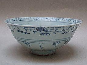 Yuan Dynasty Blue & White Bowl