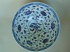 A RARE MING YONGLE BLUE & WHITE LARGE BOWL