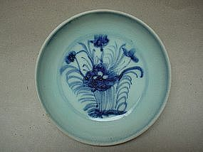 A Late 15th Century Blue & White Small Dish