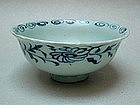 A Rare Yuan Dynasty Blue & White Bowl