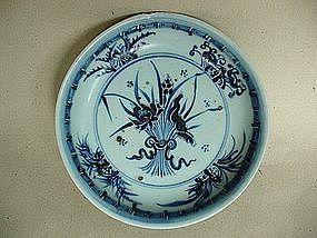 Ming Yongle Private Kiln Blue & White Dish
