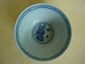 """Blue & White Bowl With """"Anhua"""" Decoration"""