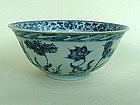A Finely Blue & White Bowl With Lotus and Water Weed