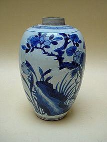 An Early Ching B/W Tall Jar (Kangxi)