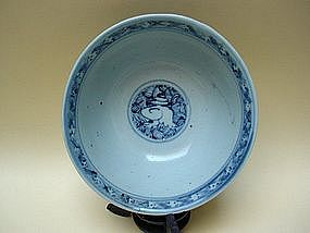 A Ming B/W Bowl With Lotus & Water Weeds