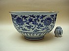 An Extremely Rare Ming 15th Century B/W Large Bowl