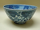 A Good Late Ming Dynasty B/W Bowl With Mark