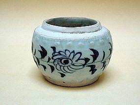 A Rare Yuan B/W Jar