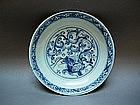 Extremely Rare B/W Dish With Foliated Dragon