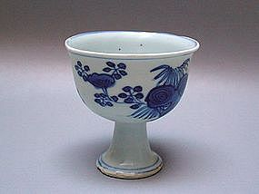 A Lovely Late Ming B/W Stem Cup With Fu Mark