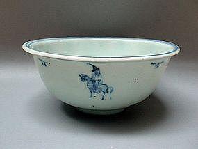 A Good Detailed Ming Hongzhi B/W Horse Riders Type Bowl