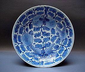 A Beautifully Kangxi B/W Dish With Fruits Design
