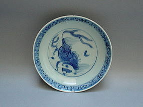A Rare Middle Ming B/W Saucer Dish With Qilin