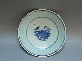 A Rare Late Ming B/W Saucer Dish With Crab