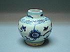 A Fine Ming Dynasty Miniature B/W Jar